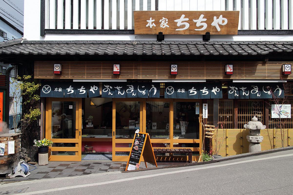 20130330_kusatsu7