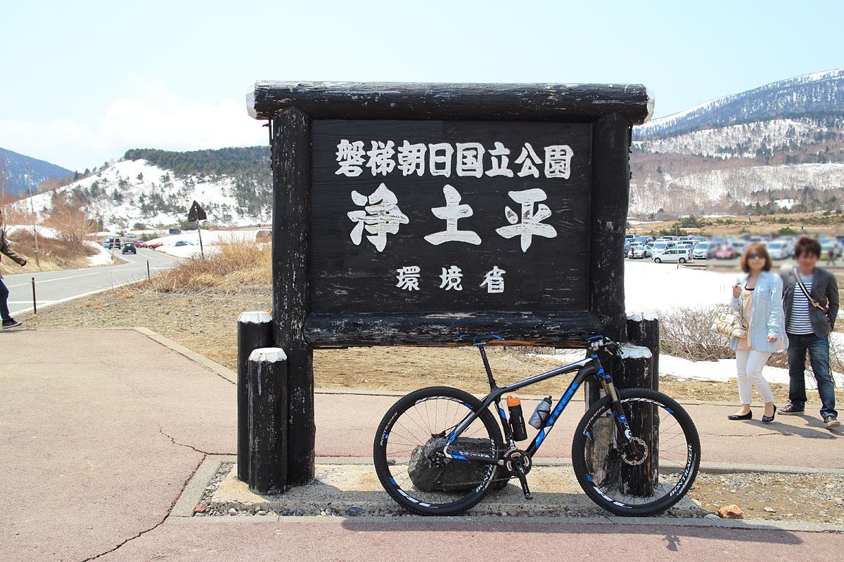 20130505_jyododaira7