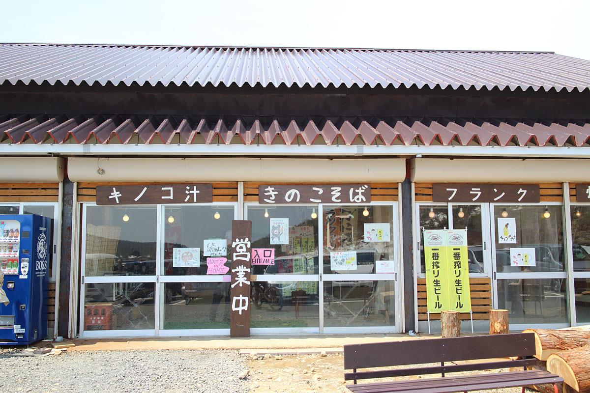 20130505_jyododaira8