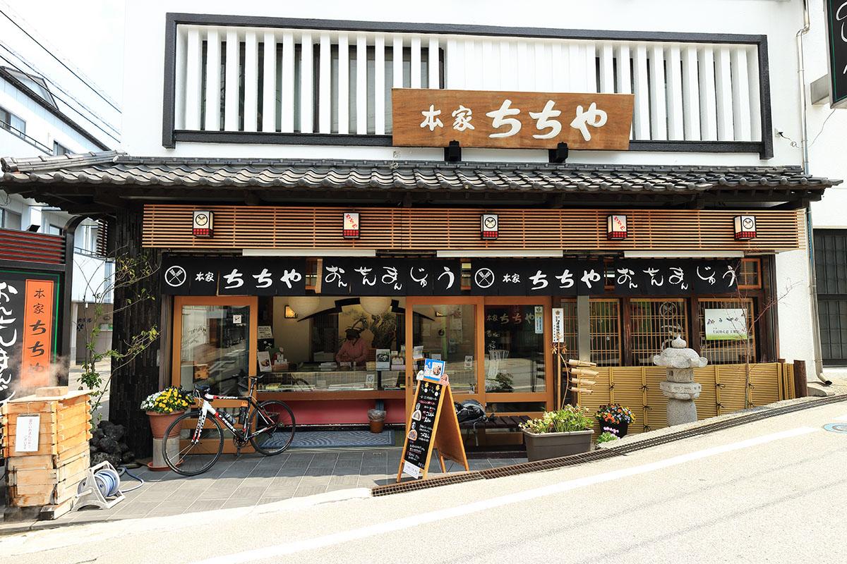 20140426_kusatsu2